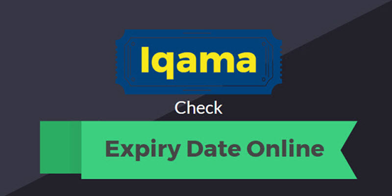 Check Iqama Expiry Date online