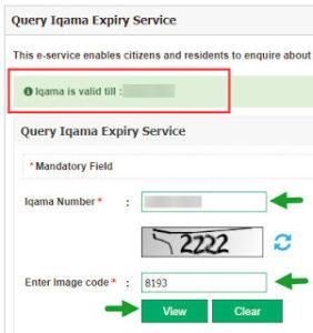 Check iqama expiry online