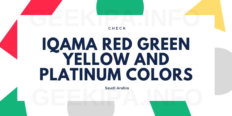 Iqama Red Green and Yellow Status Check 2019