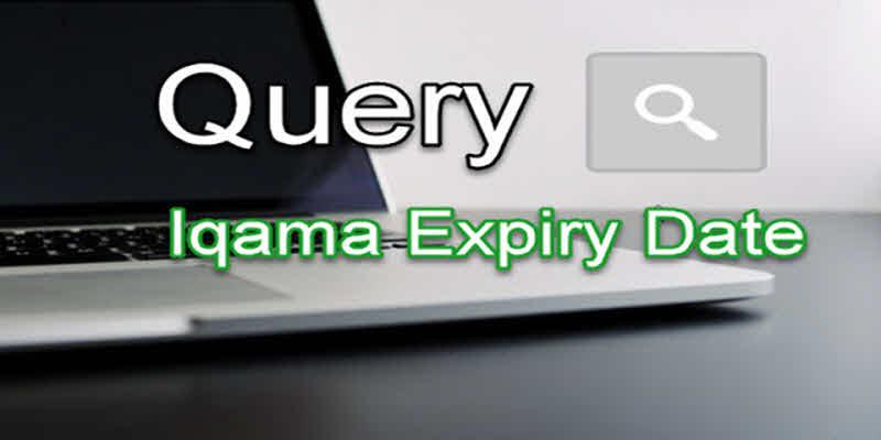 Check iqama expiry online in KSA