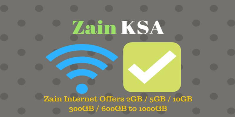 Zain Internet Offers 2GB 10GB to 1000GB