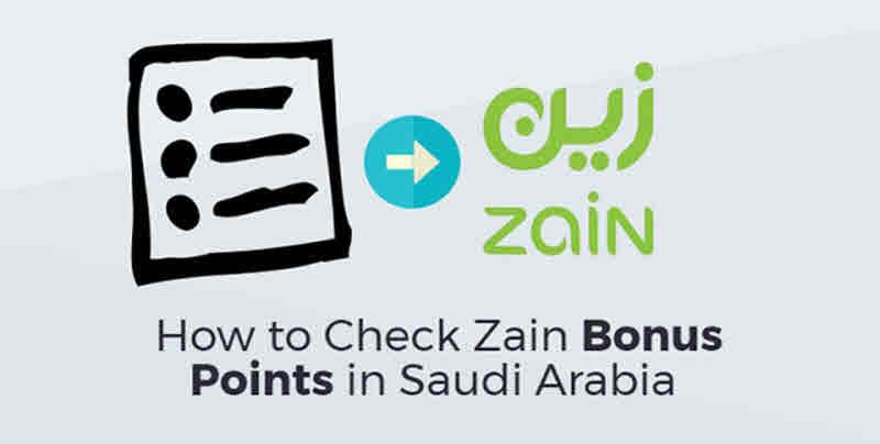 Check And Redeem Zain Bonus Points Ksa Expatsa