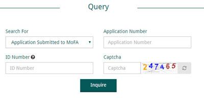 Check family visa visit status online mofa
