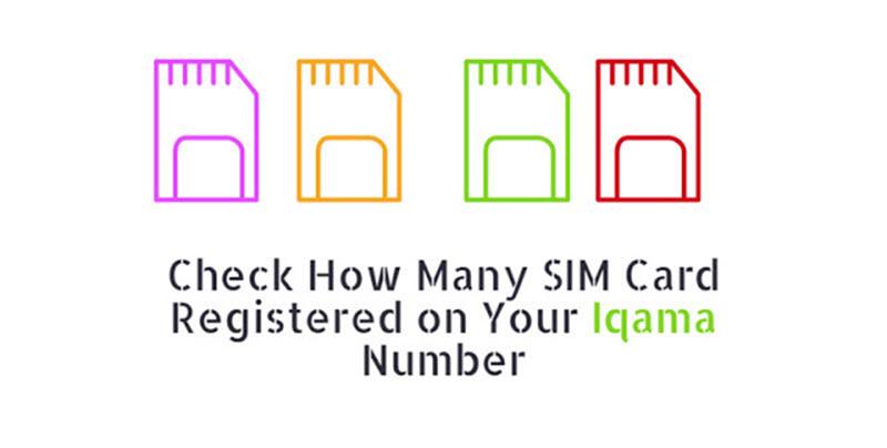 CITC Saudi Sim Cards Check