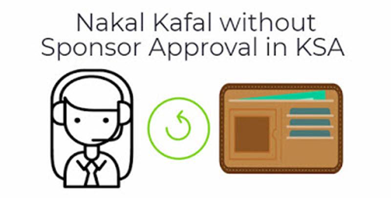 Change Sponsorship in Saudi Arabia
