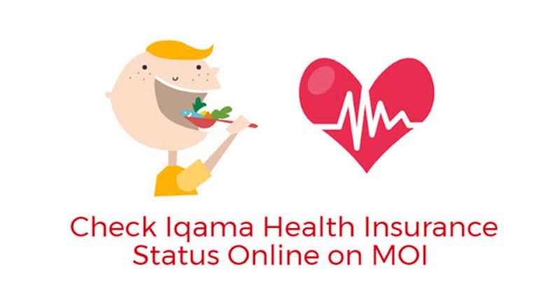 Check Iqama Health Insurance Status on MOI