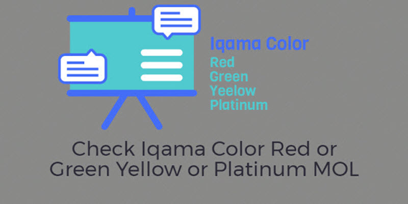 Iqama color red green yellow color check