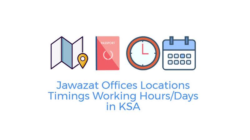 Jawazat Offices Locations