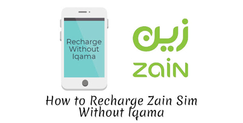 Recharge Zain Sim Without Iqama Number Expatsa