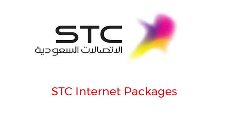 STC Internet Packages