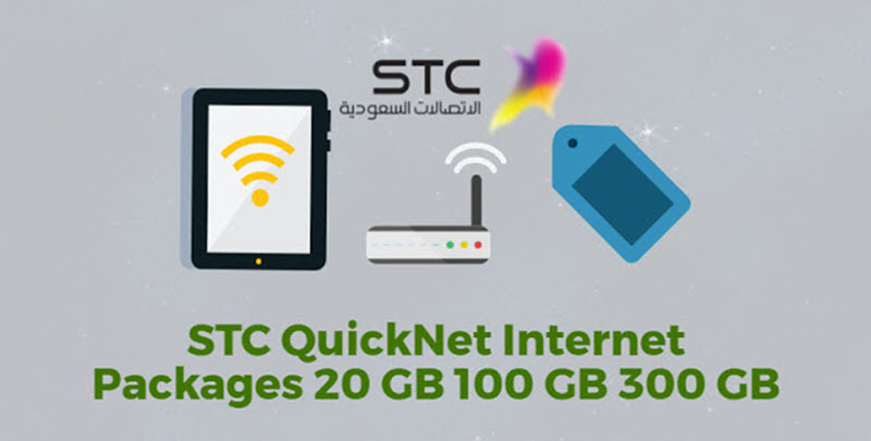 STC QuickNet Internet Packages