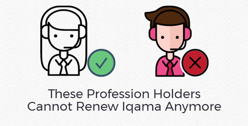 These Profession Holders Cannot Renew Iqama Anymore