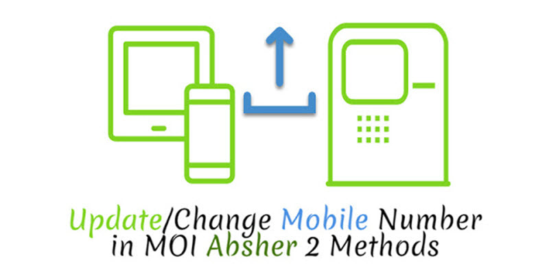 Update Mobile Number in MOI