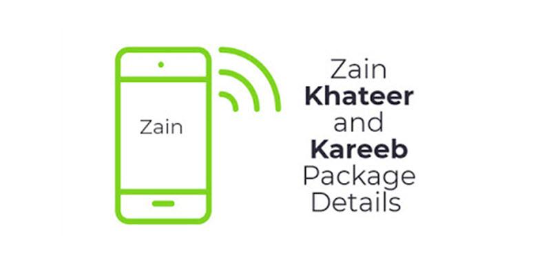 Zain Khateer and Kareeb Package Details