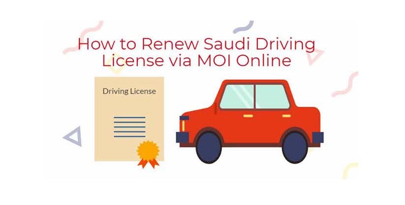 Renewal Saudi Driving License via MOI