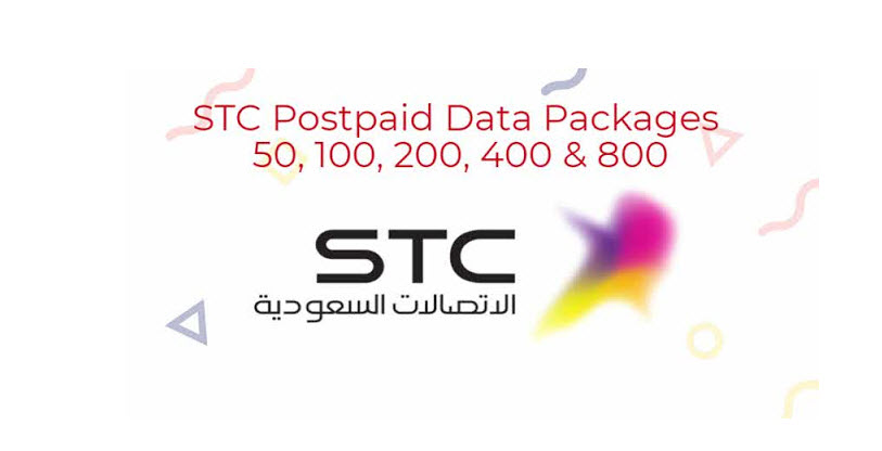 STC Postpaid Data Packages