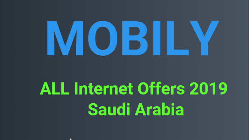 Mobily internet offers 2019