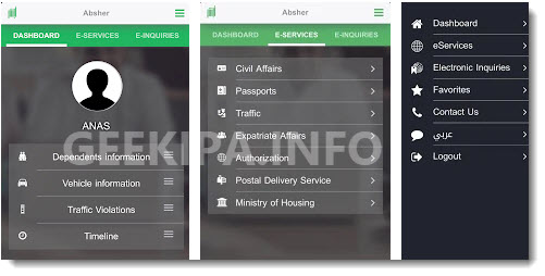 Absher app for checking iqama expiry date online in KSA