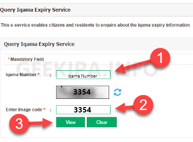 Iqama date expiry How to