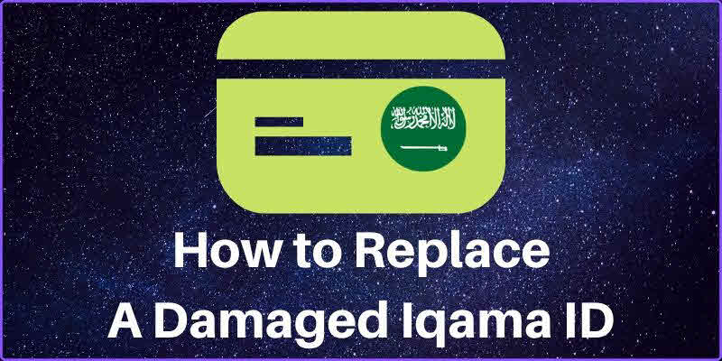 How to replace a damaged IQama ID in KSA