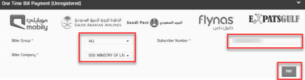 Pay Maktab Amal fees via Bank Account