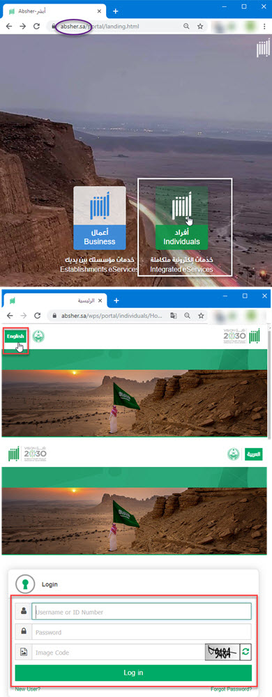Visit Absher then click on Individuals then Login
