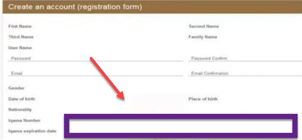 Check iqama expiry date Create account
