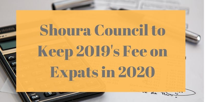 Shoura Council to Keep 2019's Fee on Expats in 2020