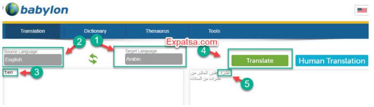 Arabic number converter online