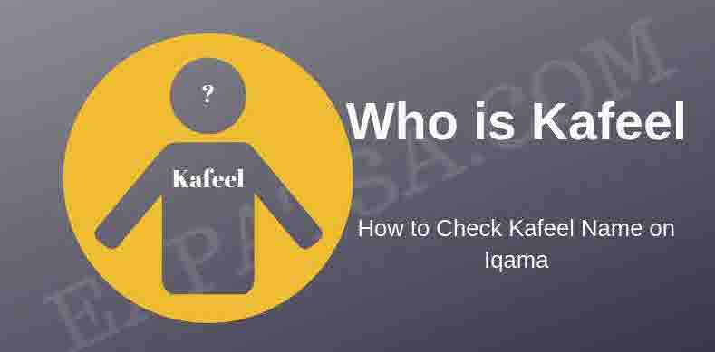 Who is Kafeel in KSA How to Check His Details