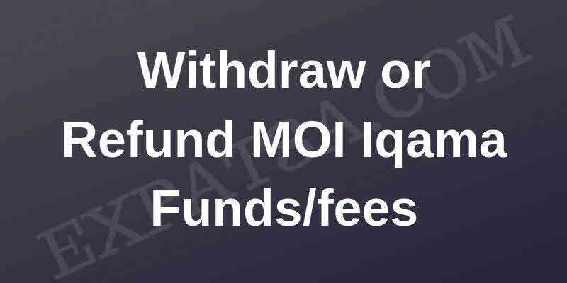 Withdraw refund MOI Iqama Funds